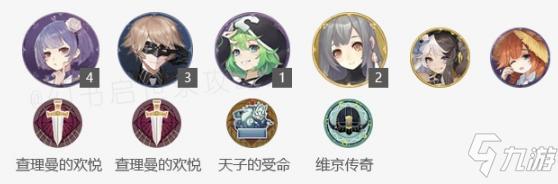 幻书启世录珍珑召唤队阵容搭配推荐 珍珑召唤队体系该如何组队