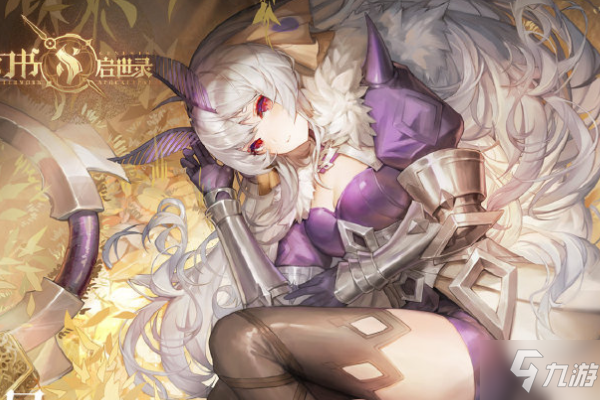 幻书启世录爱丽丝强度分析 爱丽丝强度怎么样