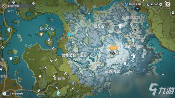 《原神》雪山井蓋怎麼解密