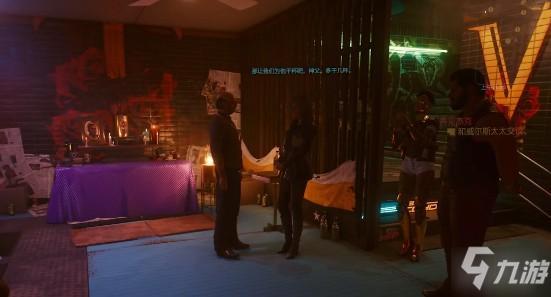 《赛博朋克2077》杰克的葬礼触发攻略