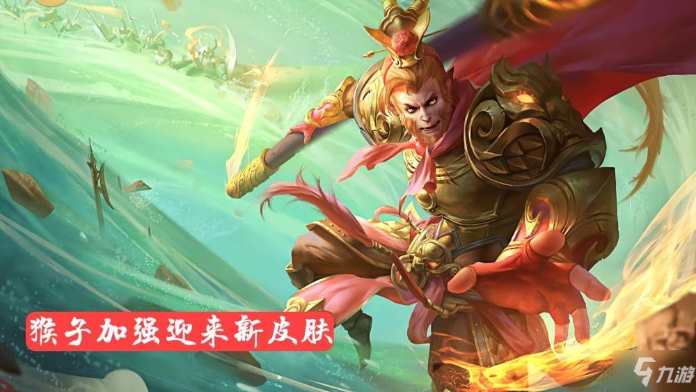王者荣耀s22赛季更新时间是什么时候?s22赛季上线时间介绍