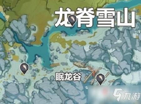 《原神》1.2版本龙与枪成就完成攻略