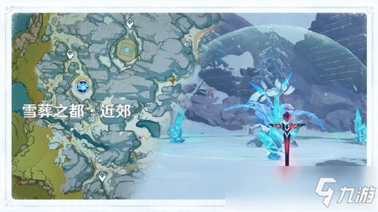 原神复生的急冻树怎么打 复生的急冻树打法攻略