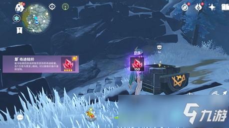 原神雪山不速之客任务流程攻略 雪山冰树怎么打