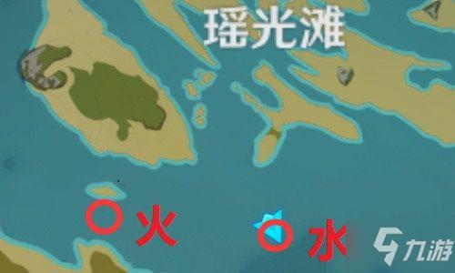 原神瑶光滩水下柱子位置在哪 瑶光滩水下柱子怎么开