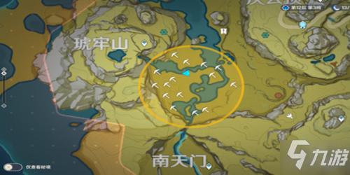 《原神》秘宝迷踪南天门藏宝地9位置一览