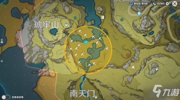 原神藏宝地9南天门宝藏位置在哪?秘宝迷踪藏宝地9位置图文一览