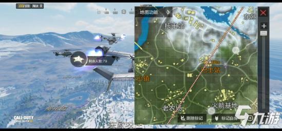 使命召唤手游使命战场怎么跳伞 使命战场跳伞最快方式