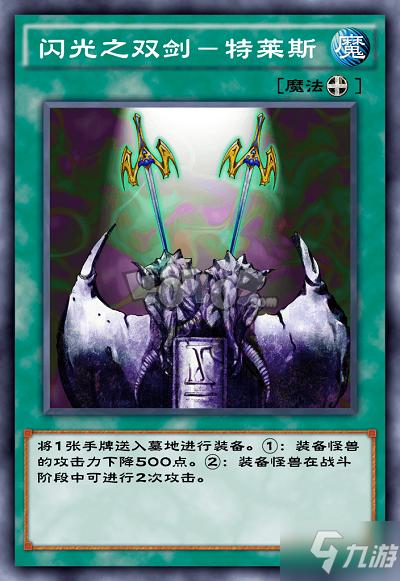 游戏王决斗链接空手道家OTK卡组 用最廉价的卡组打出最高的伤害
