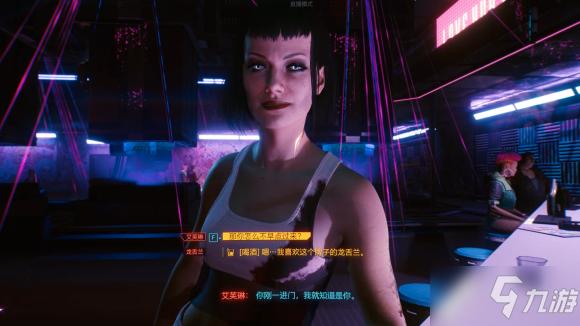 赛博朋克2077艾芙琳帕克解包外观一览 艾芙琳帕克未开放模型介绍
