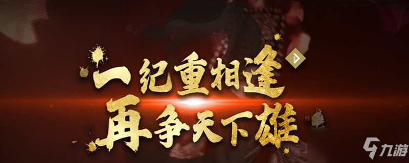 三国群英传8徐晃武将介绍