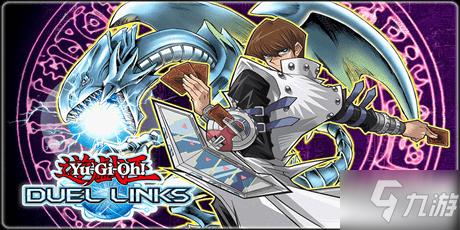 游戏王决斗链接卡垫卡套怎么获取 游戏王决斗链接卡套解锁方法