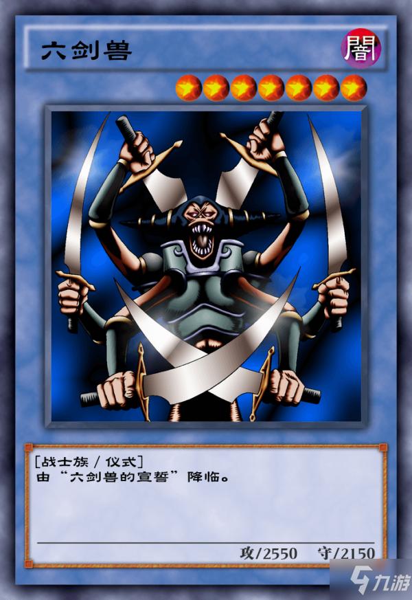 游戏王决斗链接策略强化卡盒抽什么好 策略强化抽卡推荐