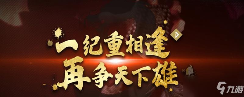 三国群英传8夏侯惇武将介绍