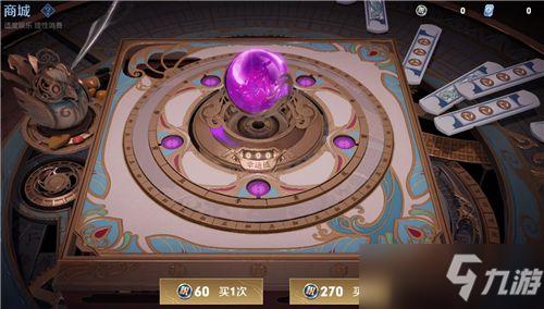 王者荣耀荣耀水晶技巧必出2021 水晶技巧必出是真的吗