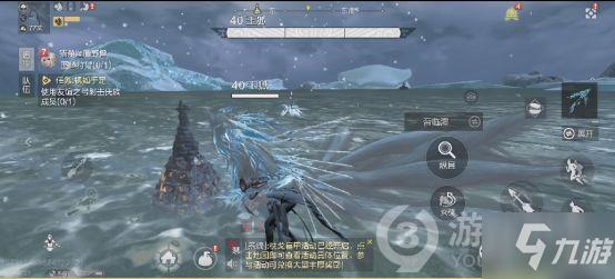 妄想山海风景点探索攻略 玩法图文教程
