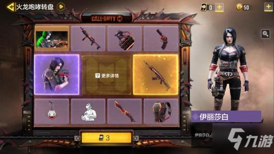 <a class='keyword-tag' href='https://android.9game.cn/zhlist/zh-1401901-1/' data-statis='text:txt_newsdetail-0_keyword_po-1_other-1401901'><a class='keyword-tag' href='https://android.9game.cn/zhlist/zh-1372426-1/' data-statis='text:txt_newsdetail-0_keyword_po-1_other-1372426'><a id='link_pop' class='keyword-tag' href='https://www.9game.cn/smzhsy/'>使命召唤手游</a>ak117</a>火龙咆哮</a>怎么样 ak117火龙咆哮属性一览
