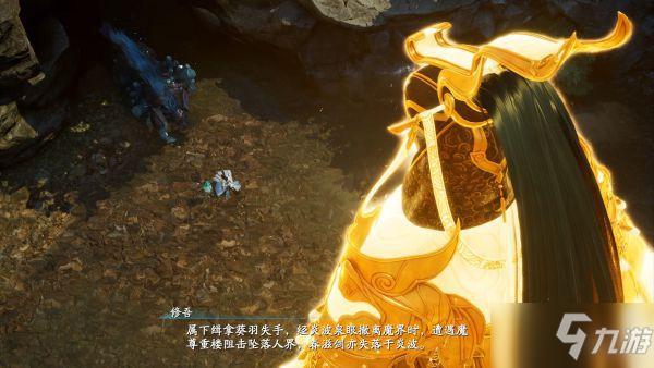 仙剑奇侠传7试玩版寒芒正色点从容流程图文攻略 主线任务攻略