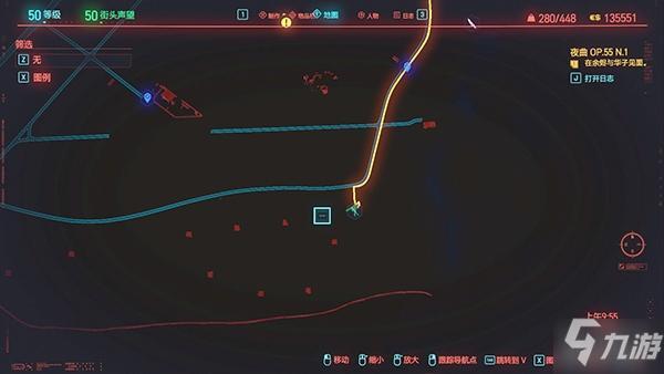 《赛博朋克2077》史诗电磁手雷获取攻略