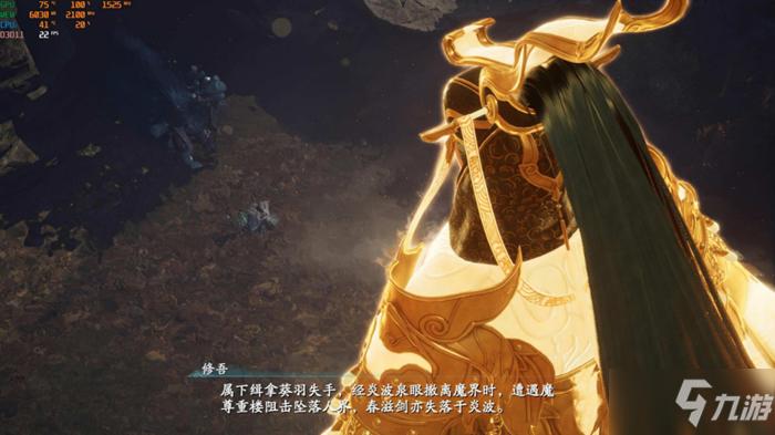 仙剑奇侠传7好玩程度详解