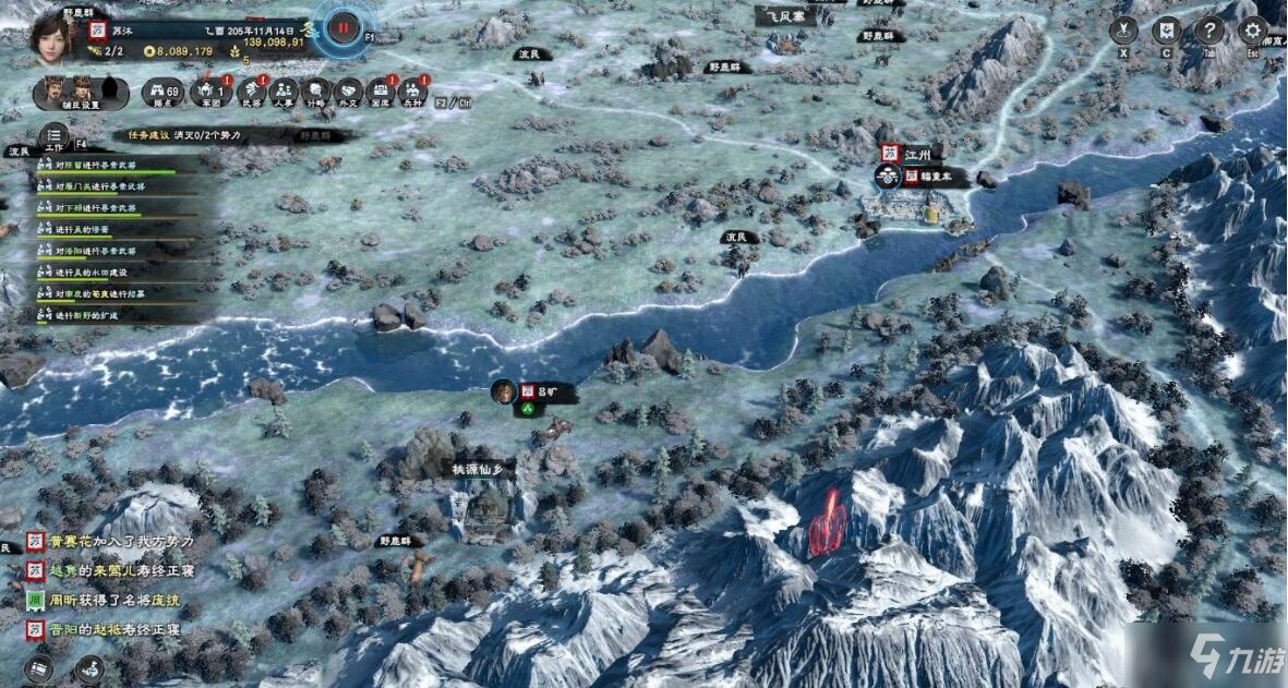 《三国群英传8》山海经探异分布汇总 山海经探异编号一览