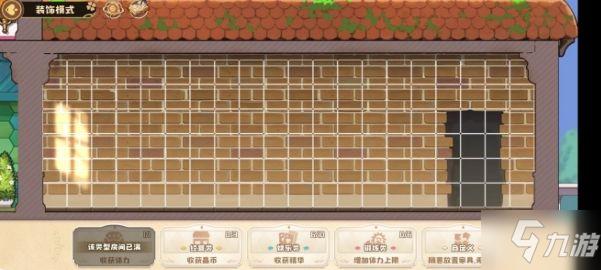 四叶草剧场住宅攻略 建筑布局及家具获取技巧