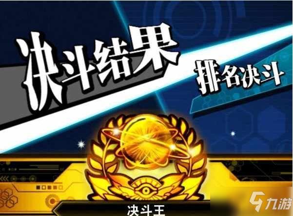 游戏王决斗链接礼包码大全 2021礼包码最新
