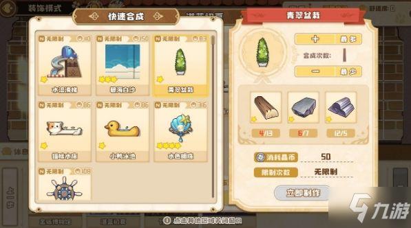 四叶草剧场萌新精华房选择推荐 新手精华房怎么选?