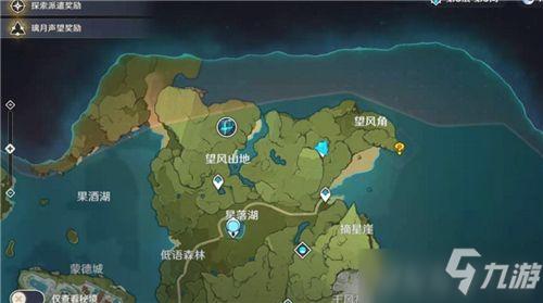 原神猎鹿急送任务怎么完成 原神猎鹿急送任务完成攻略