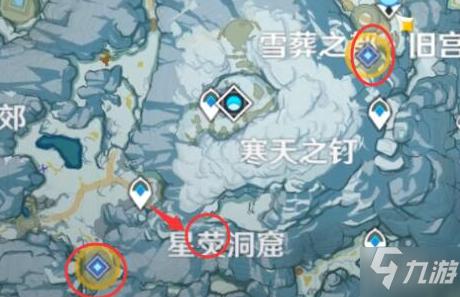 《原神》千年雪藏的事成就达成攻略
