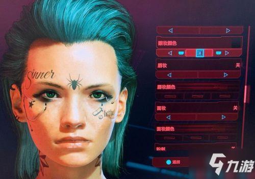 《赛博朋克2077》偷货任务详细完成流程