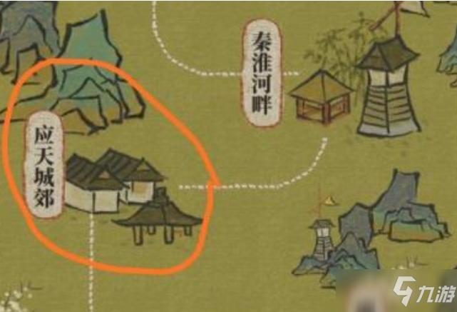 《江南百景图》木料在哪获得