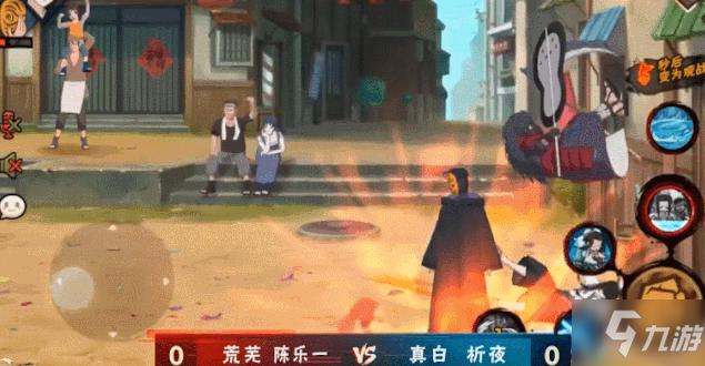 火影忍者手游极致组队战怎么打?极致组队战玩法详解
