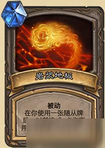 《炉石传说》对决模式19.4新被动宝藏一览