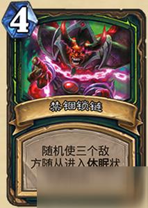 《炉石传说》对决模式19.4恶魔猎手新技能及宝藏一览