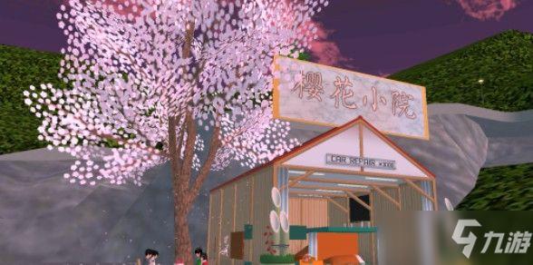《樱花校园模拟器》山口组打法攻略
