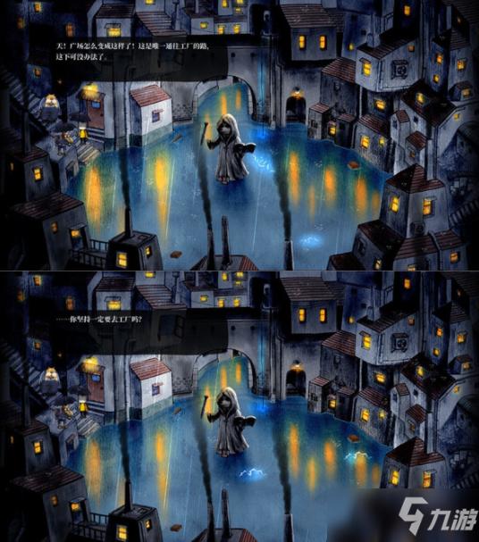 《雨城》第三章广场通关攻略