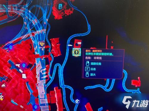 《赛博朋克2077》燕尾服获取技巧
