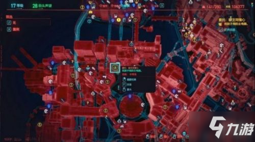 《赛博朋克2077》速刷经验技巧