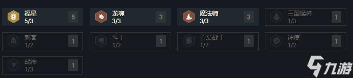 云顶之弈手游S4.5福星龙魂法谁主C 福星龙魂法攻略