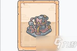 《最强蜗牛》托卡马克装置介绍
