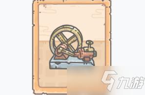 《最强蜗牛》瓦特蒸汽机介绍