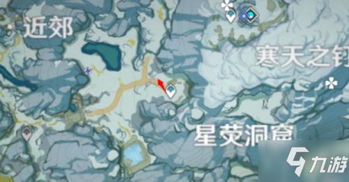 原神雪山公主之匣在哪里 原神雪山公主之匣位置
