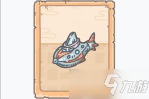《最强蜗牛》鹦鹉螺号介绍