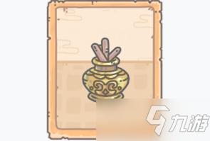 《最强蜗牛》掣签金瓶介绍