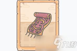 《最强蜗牛》阿拉丁飞毯介绍