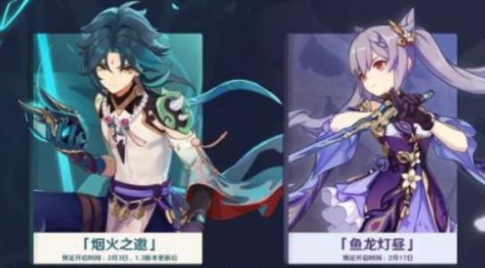 原神魈双风阵容角色怎么选择