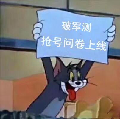 【测试资格招募】《真・三国无双 霸》定档1月20日