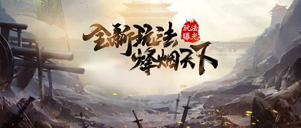 《少年三国志:零》玩法爆料丨主将碎片天天领?