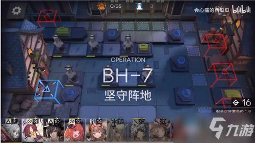 《明日方舟》BH-7坚守阵地通关攻略